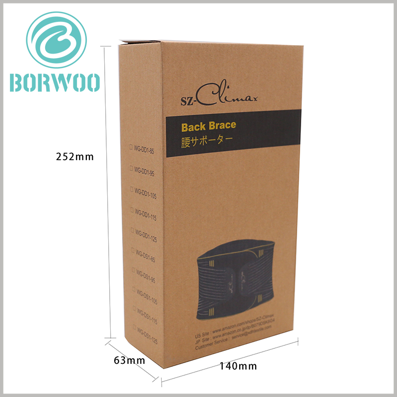 Corrugated sports packaging for back brace. The reference size of back brace packaging is 63mm×140mm×252mm; or the packaging size can be customized according to product bending.