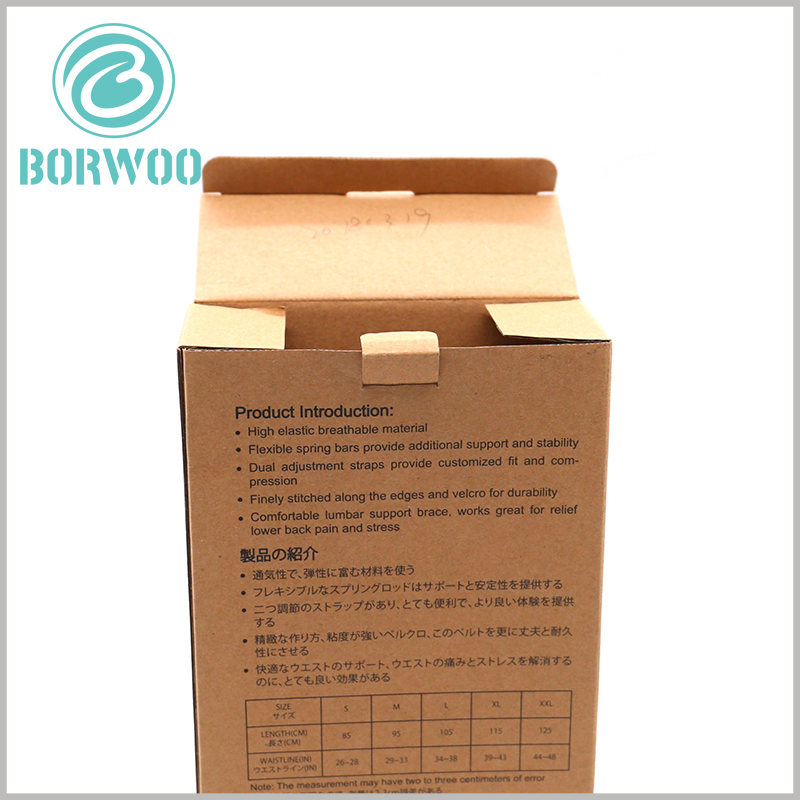 Corrugated sports packaging with printed. On the back of the sports package, detailed text is printed for product descriptions or promotional slogans to increase the attractiveness of the product