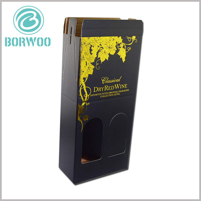 corrugated wine boxes for double bottle, with bronzing printed. The content formed by hot stamping and printing improves the luxury and product value of wine packaging.