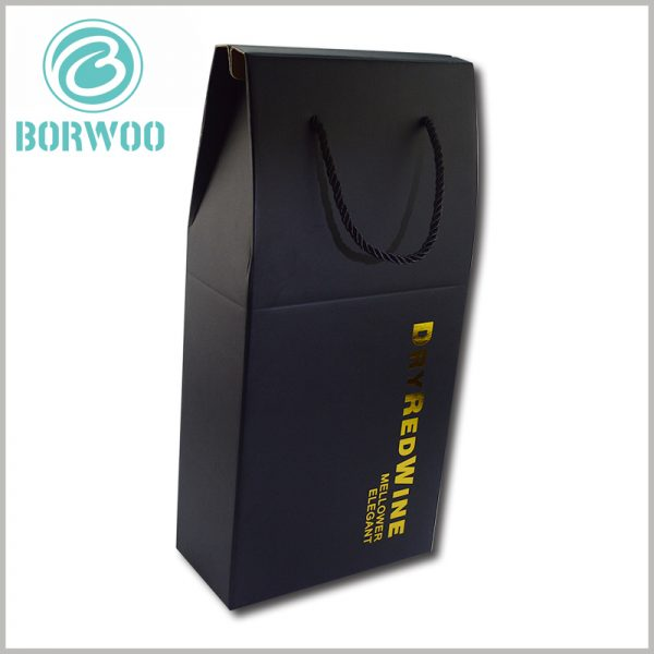 corrugated wine boxes for double bottle,packaging with rope.The black twine has high load-bearing capacity and toughness, and is safe for carrying wine suits.