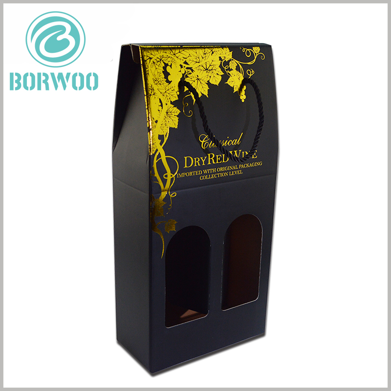 corrugated wine boxes for double bottle. The corrugated paper wine packaging box has partition paper inside, which can avoid the contact and collision of the wine bottle inside the packaging and prevent the wine bottle from breaking.