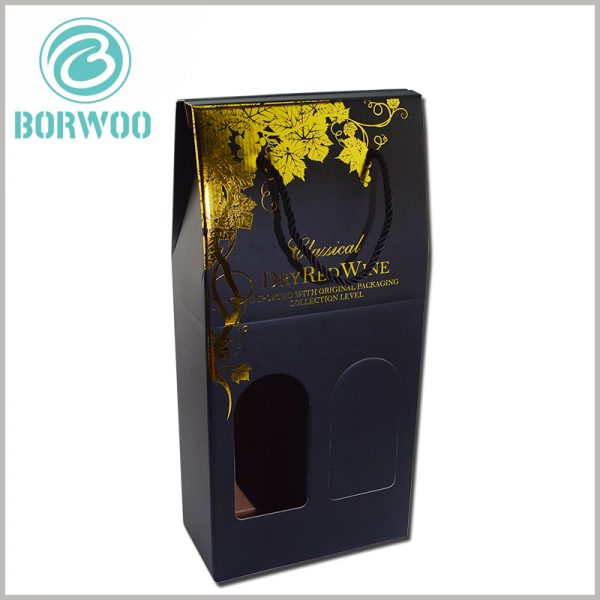 corrugated wine boxes for double bottles. Corrugated paper packaging has high durability and load-bearing properties, and excellent protection effect. It is one of the best choices for wine packaging.