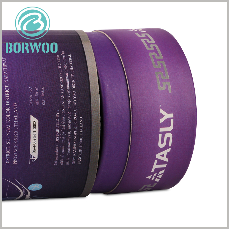 custom purple cardboard tube packaging. The customized cylinder packaging uses high-quality ink printing to improve the quality and display effect of the packaging