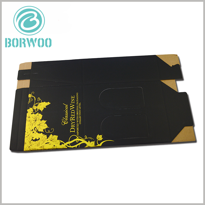 foldable corrugated wine boxes for double bottle. Folding packaging can greatly reduce the space occupied by packaging, and has a good effect on saving storage costs and transportation costs.