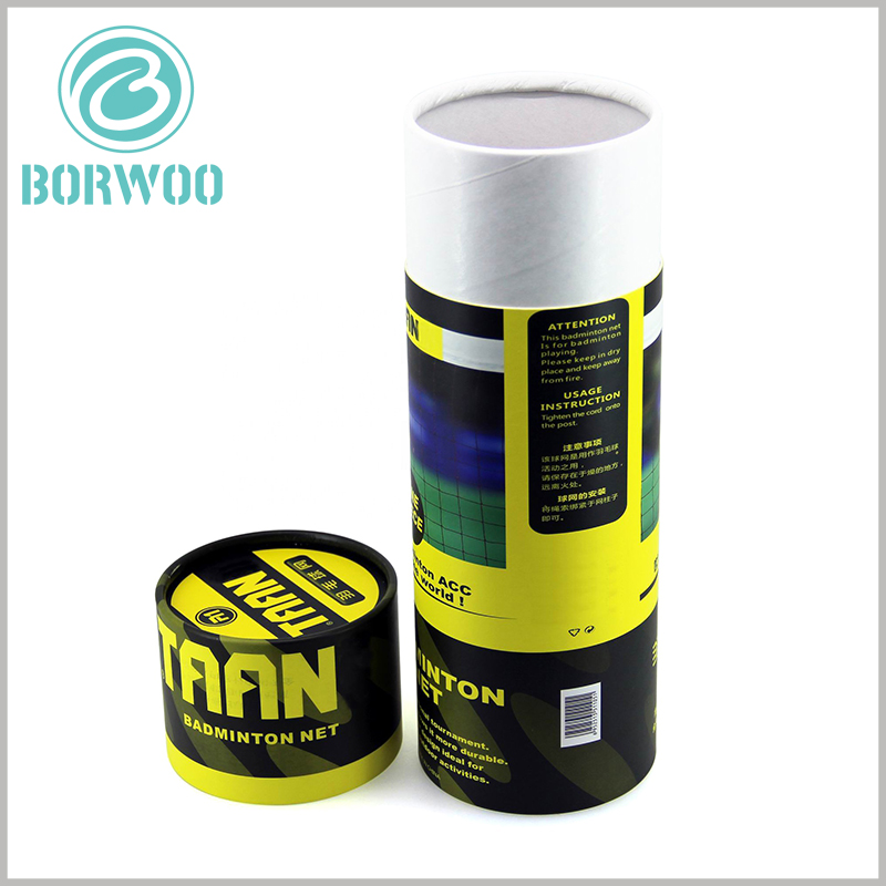 printable paper tube packaging for badminton net. Custom printed tube packaging can meet any product needs, and the packaging and printing content is customized according to the product.