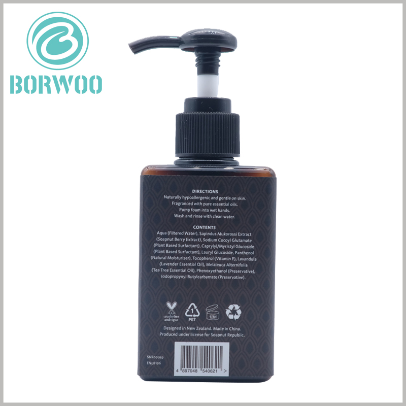 printed waterproof labels for shampoo bottles.The printed content of the custom shampoo label is a key factor that reflects product differentiation, especially the two-dimensional code can help identify the authenticity of the product.