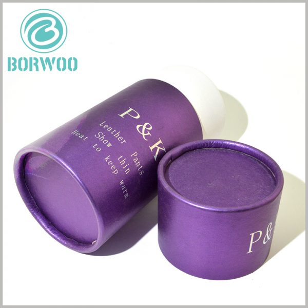 purple round boxes for leather pants packaging.The appearance of the bright and shiny purple tube packaging is attractive to many women and helps to increase the exposure of packaging and products.
