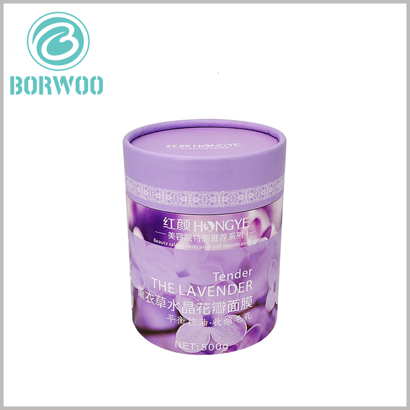 skin care product packaging for Facial mask. The purple cardboard tube packaging, the packaging design has a close relationship with the lavender mask, customers can quickly determine the product characteristics and differentiation.